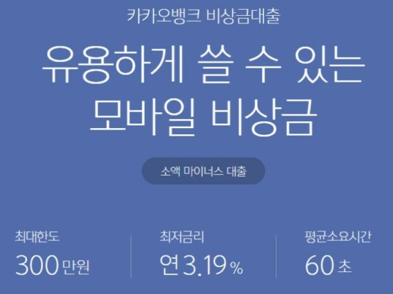 대학생 50만원 소액대출